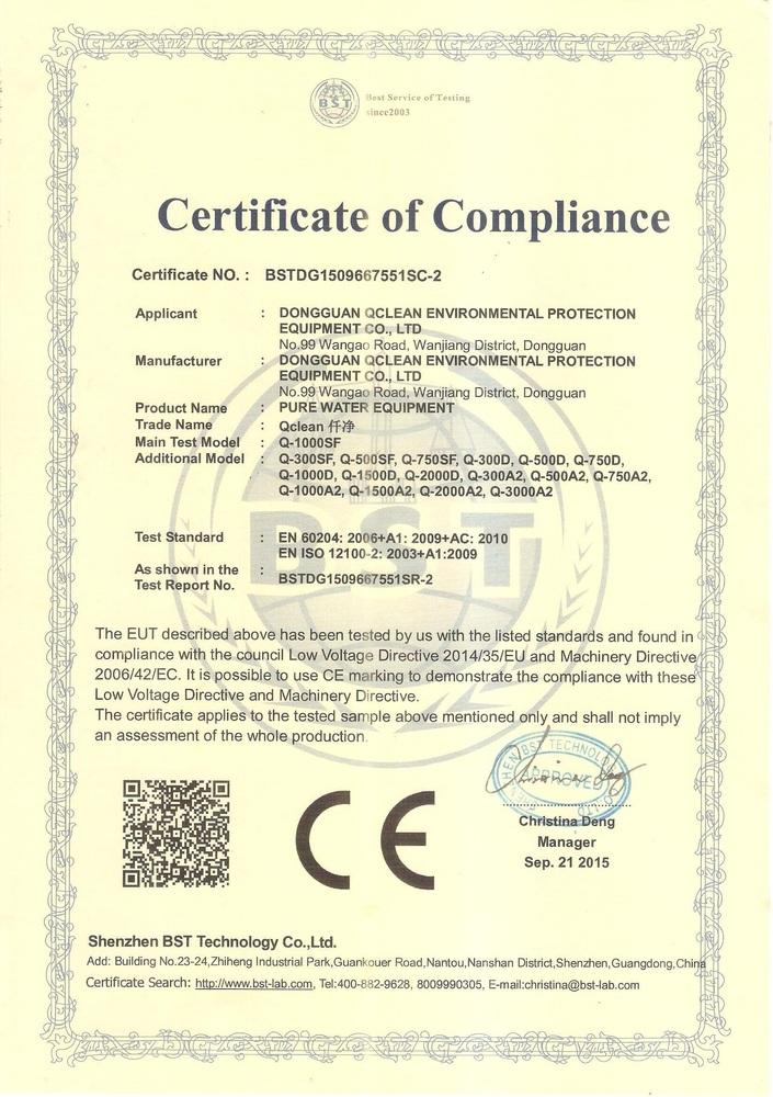 利来下载app_利来app登录去离子水设备厂荣获国家高新技术企业,欧盟CE质量体系认证。