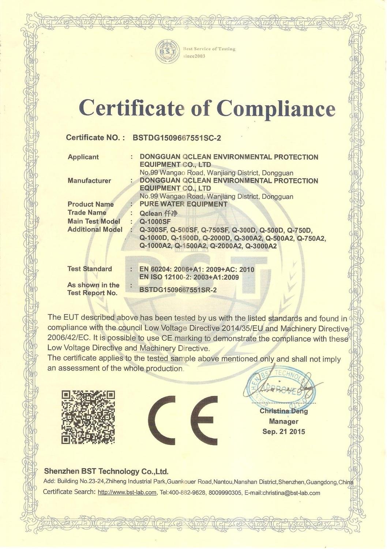 证书20181013175224.jpg