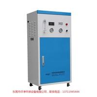 C系列10-50L经济型去离子水机