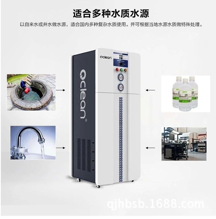 感谢苏州正秦电气有限公司选用利来下载app_利来app登录公司的去离子水设备