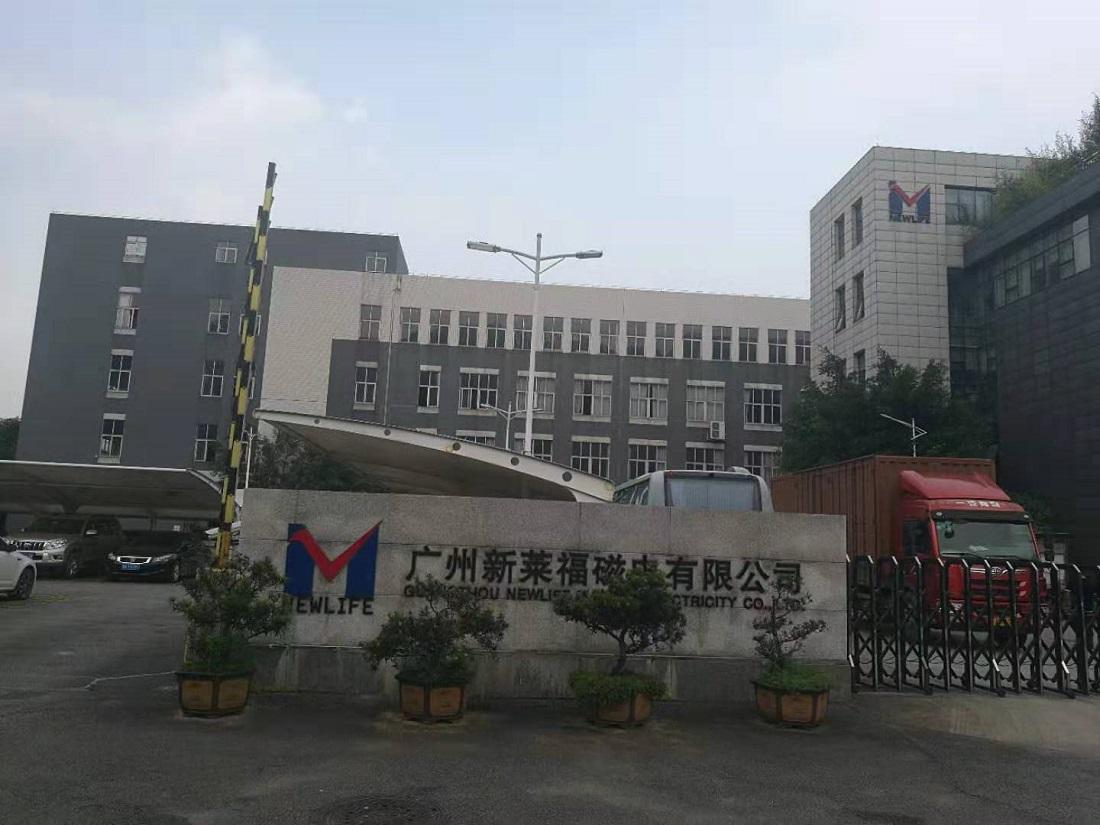 广州新莱福磁电有限公司与利来agapp签订去离子水设备采购合同
