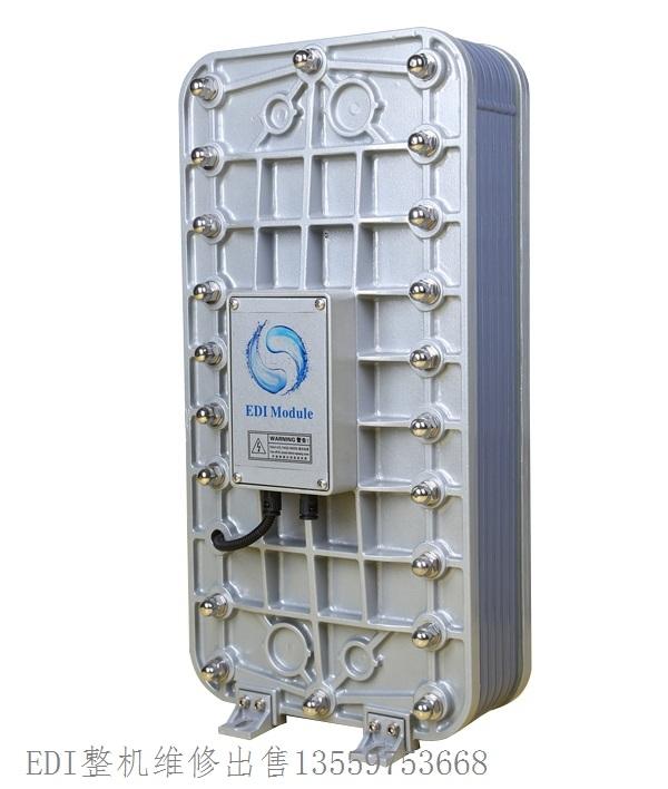 EDI去离子水设备常见问题及处理办法?