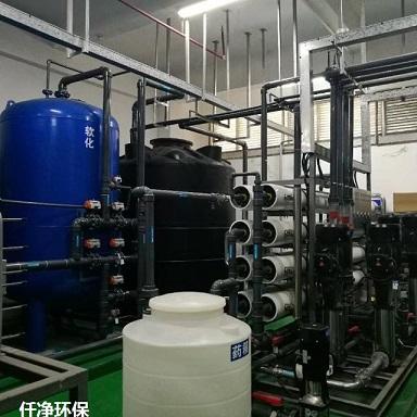 定制型去离子水设备,