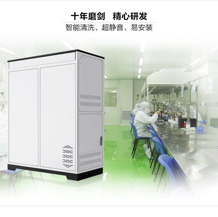 EA系列去離子水設備特點智能清洗易安裝