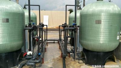 阴阳离子交换去离子水设备