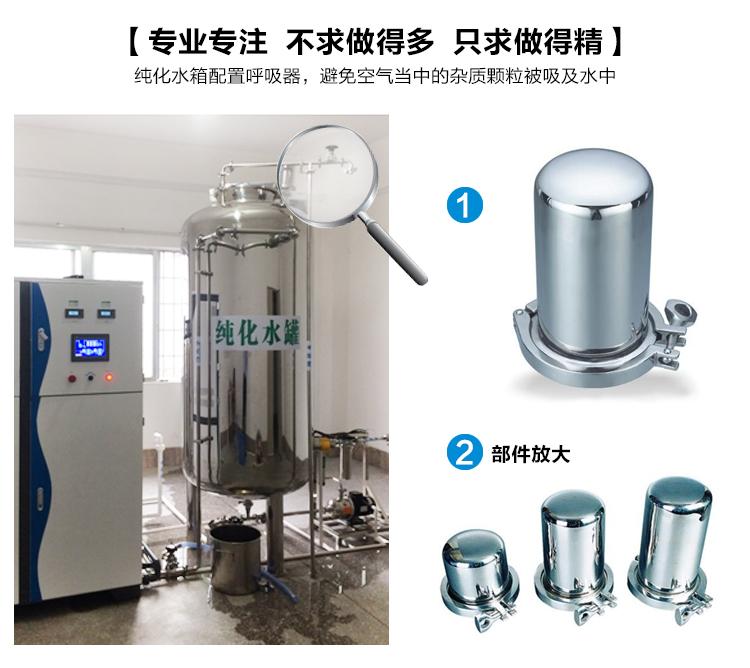 感谢深圳聚成能源科技对我们认可选用利来agapp去离子水设备