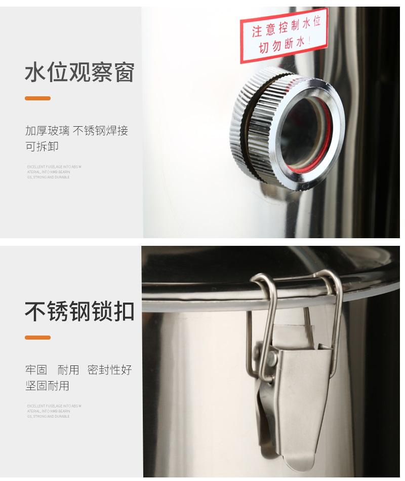 蒸馏水器不锈钢锁扣.jpg