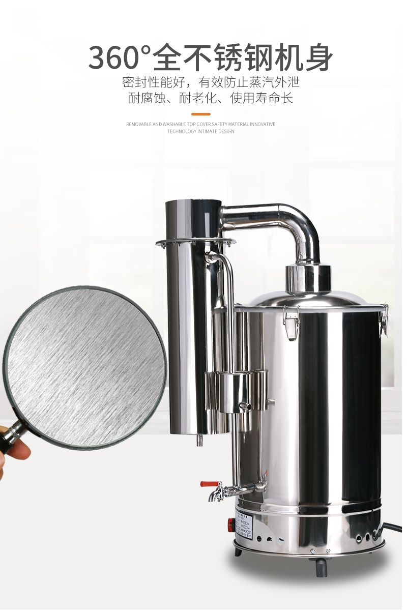 5L常用蒸馏水器.jpg