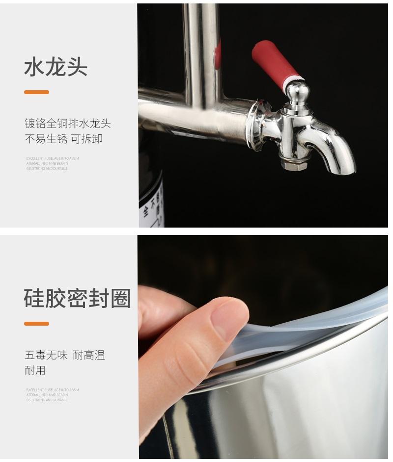 蒸馏水器的水龙闲.jpg