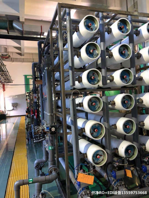 ESI系列去离子水水设备.jpg