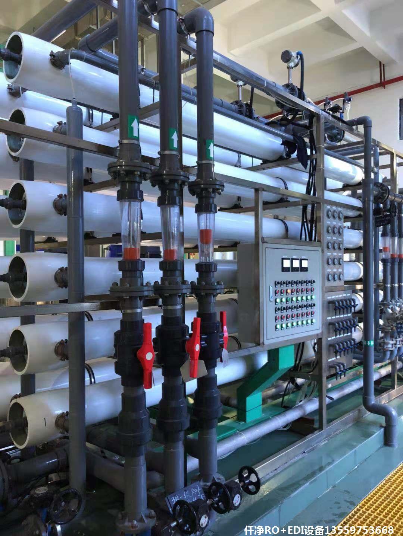 ESI系列去离子水水设备2.jpg