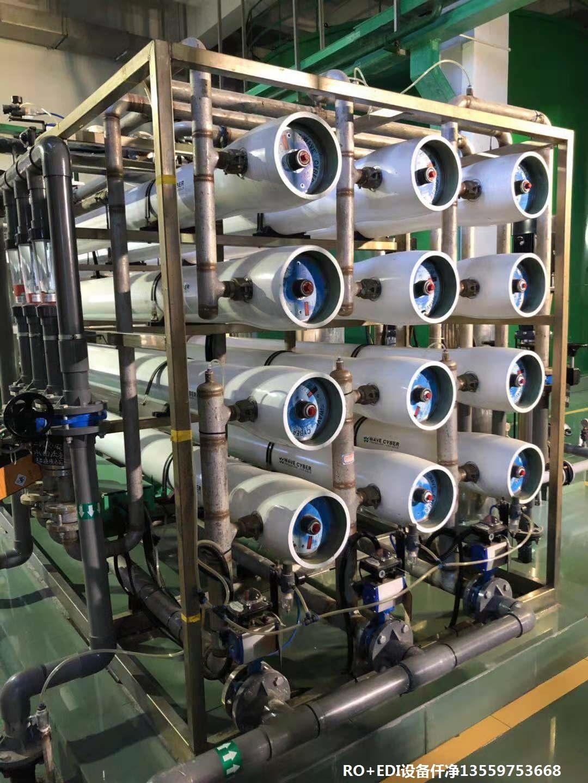 ESI系列去离子水水设备3.jpg