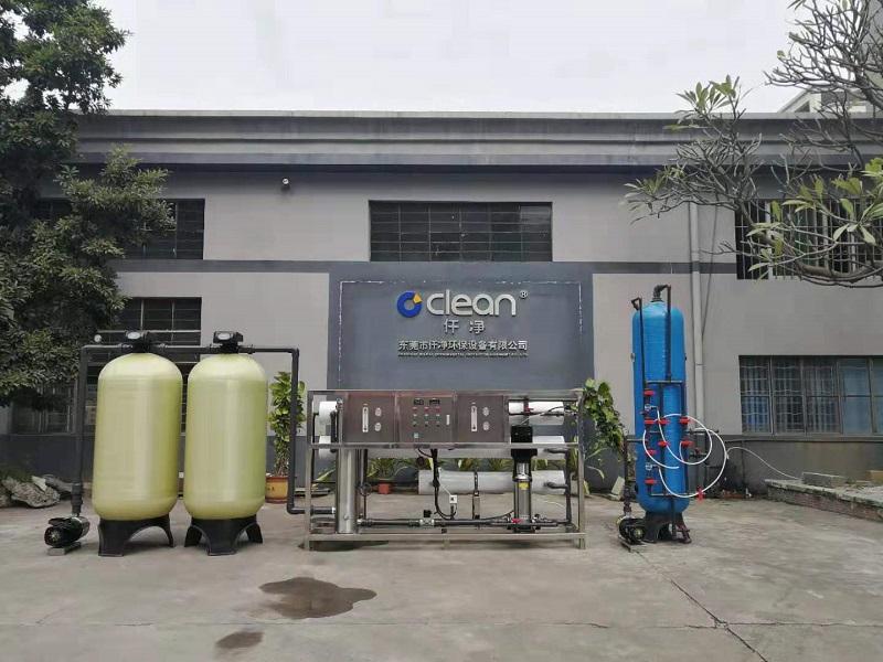 绍兴诺西蒙机械有限公司再次选用利来下载app_利来app登录去离子水设备
