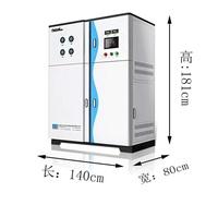 中型EAH系列EDI超纯水设备