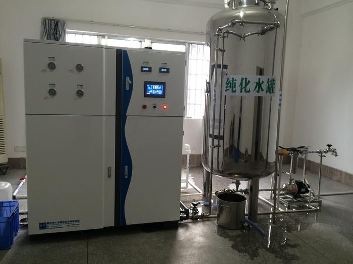 天玛公司超纯水系统安装案例.jpg