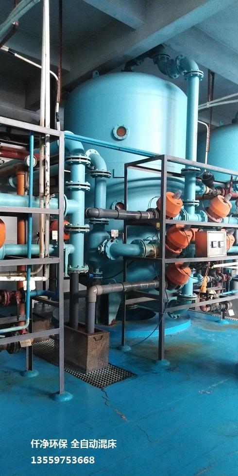 全自动混床去离子水、除盐水设备,应用于电厂,锅炉去盐水。