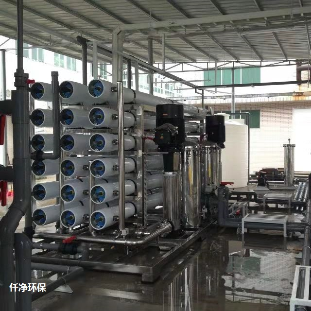 去离子水设备 网站3.jpg