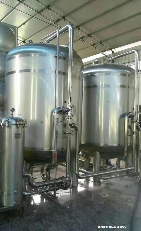 离子交换去离子水设备.jpg