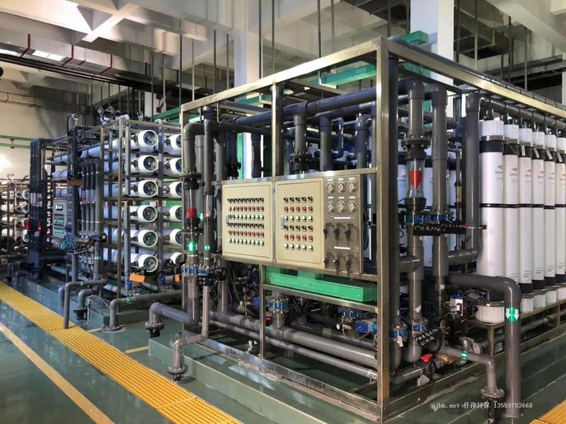 超声波清洗用去离子水设备.jpg